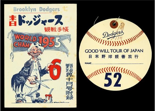 1956 Japanese Brooklyn Dodgers Tour of Japan Program and Tag
