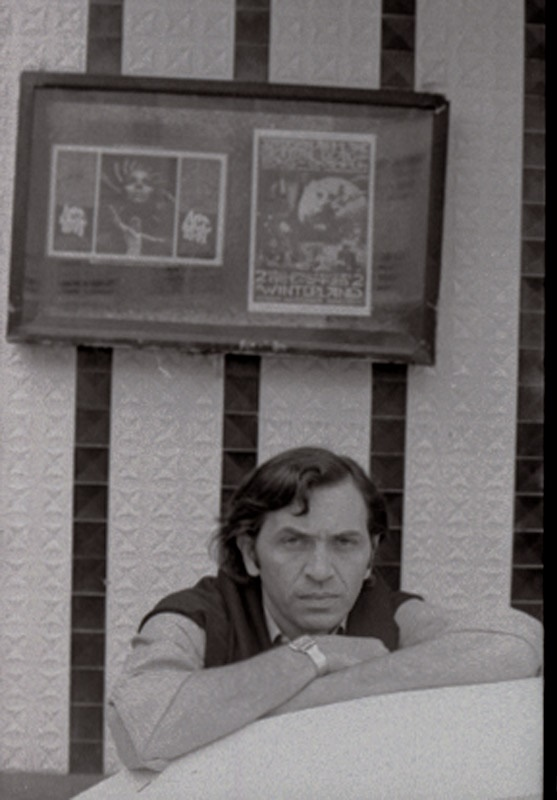 1969 Bill Graham and Psychedelic Posters Original Negatives (6)
