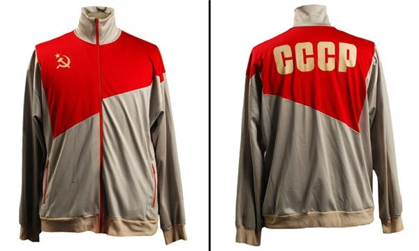 Early 1980's Russian Hockey Jacket