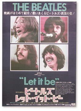 The Beatles Let It Be Japanese Poster (20x28.5