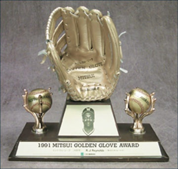 Japanese Golden Glove Award