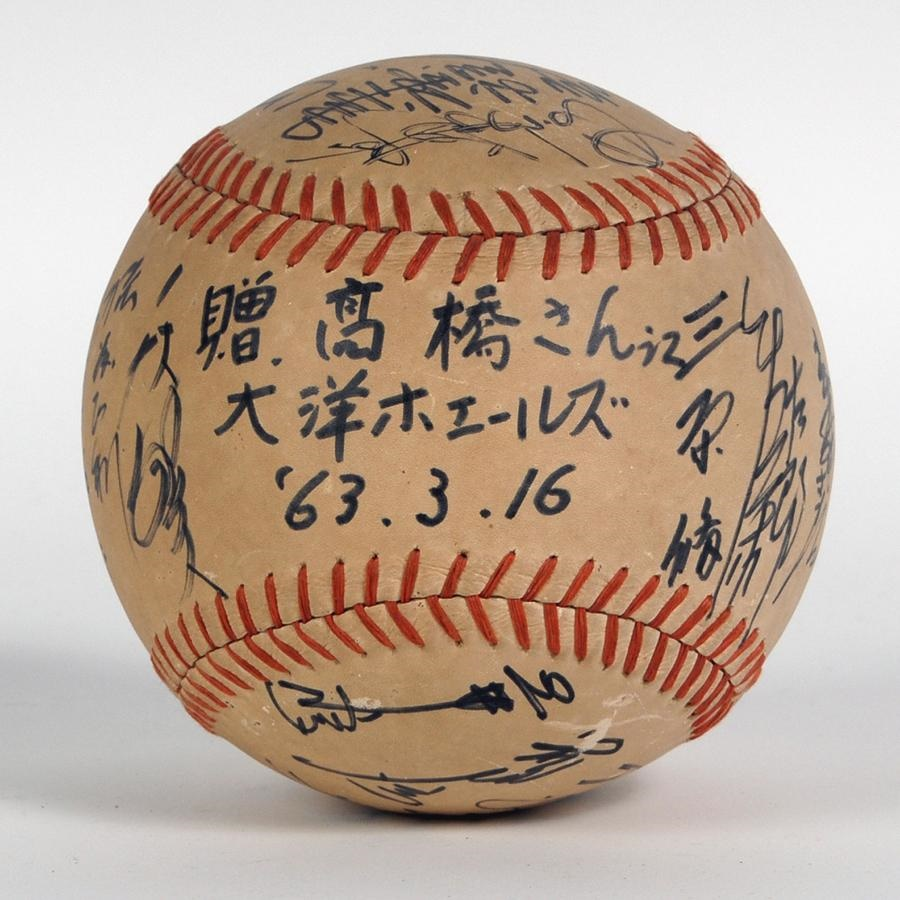 Baseball Memorabilia - June 2010 Catalog