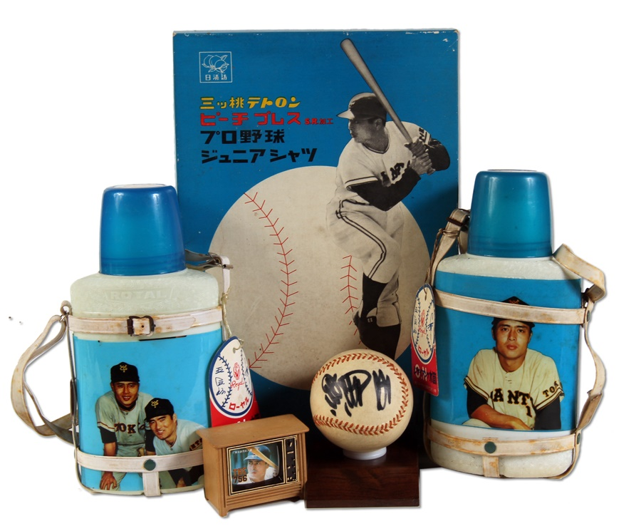 Vintage Japanese Baseball Collection (5)