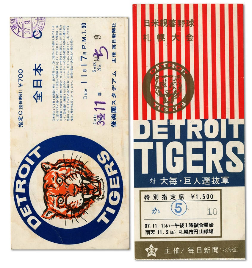 Two 1962 Detroit Tigers Tour of Japan Tickets