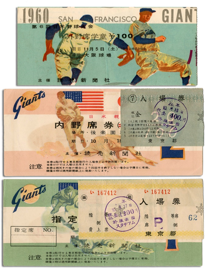 Three Different San Francisco Giants Tour of Japan Tickets