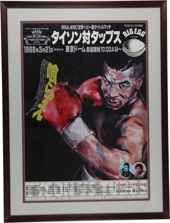 1988 Mike Tyson vs. Tony Tubbs Japanese On-Site Fight Poster